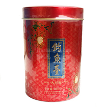 Diaoyutai Tea Dahongpao 108G Iron Box Tea 20-30 Pot Rock Tea Wuyishan Dahongpao Gift Box
