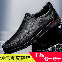 Spring and autumn mens business casual mens shoes large size leather middle-aged leather shoes mens breathable soft bottom dad shoes 46 yards