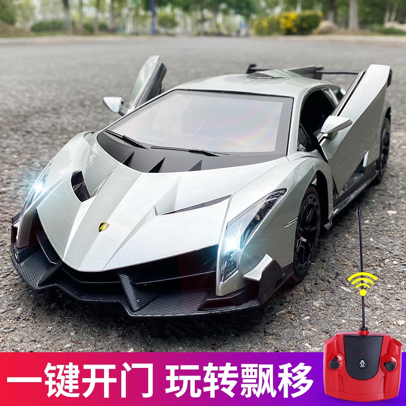 Remotely controlled car toy boy charging wireless high-speed racing four-wheel-drive drift off-roader childrens deformed car 3 years old 4