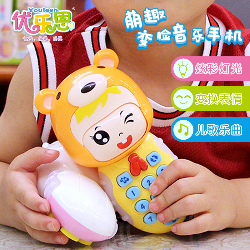 Baby Music Mobile Phone Children's Telephone Can Bite Music Boys and Girls Early Education Intellectual Babies 0-1-3 Years Old Toys
