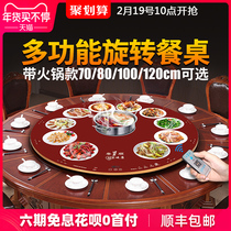 Guangdong shun hot cutting board insulation board warm dish treasure heating plate hot pot stove food insulation board table tray base artifact