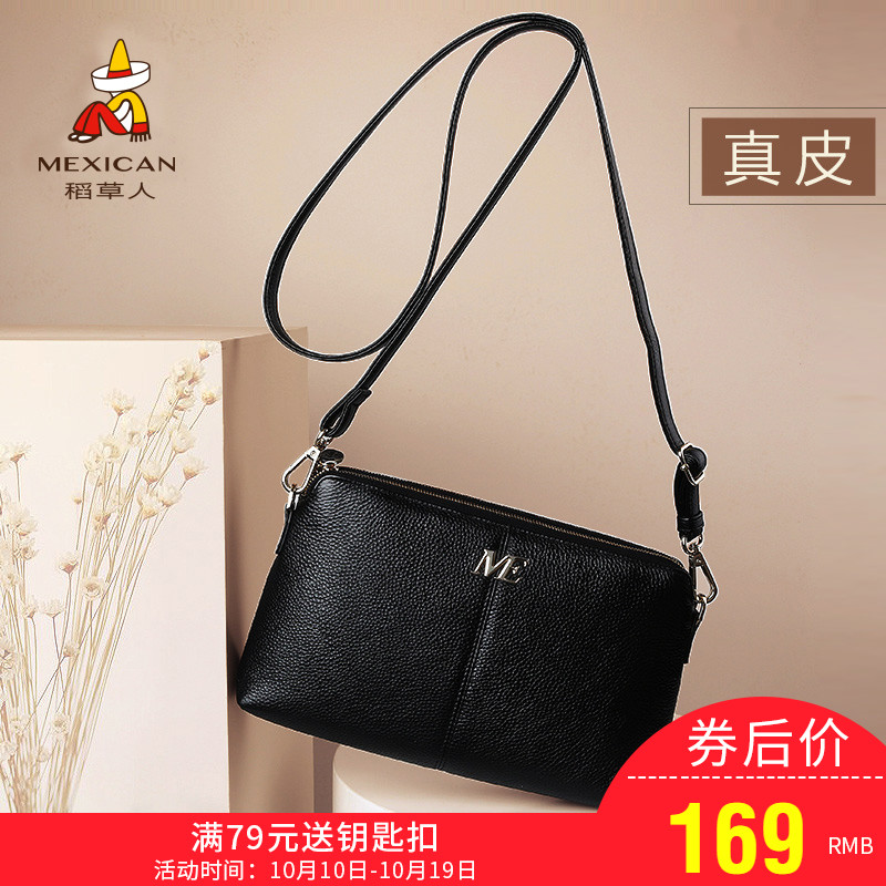Scarecrow handbags new 2018 leather shoulder Messenger bag simple small square bag ladies handbag mini bag