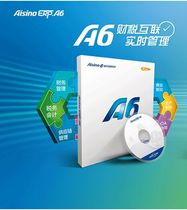 Space Information A6 Financial Software Foundation Genuine Dongao National!