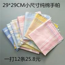 12 портативных носить маленький носовой платок женский пот поглотитель хлопок винтаж ностальгия квадратный полотенце мужской хлопок носовой платок пот полотенце