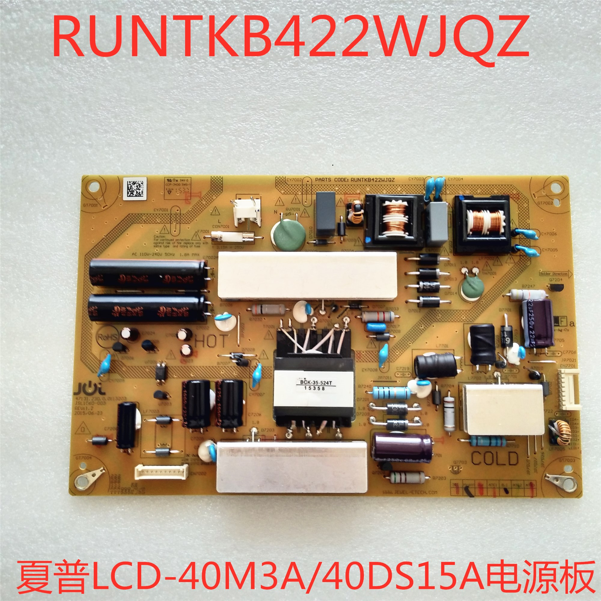 The original 40M3A 40MS16A 40DS15A power board RUNTKB422WJQZ was tested well