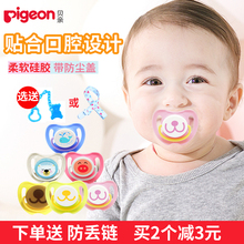 Baby-to-baby comfort pacifier super soft silica gel sleeping baby comfort pacifier 0-3-6-18 months
