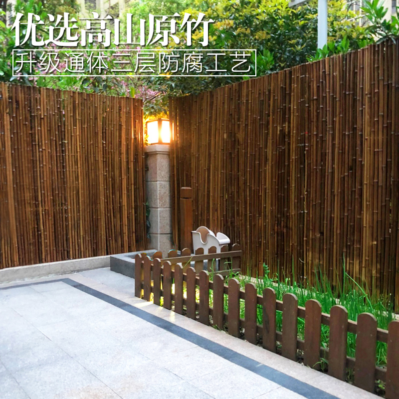 Carbonized bamboo fence outdoor anti-corrosion bamboo anti-collision wall fence outdoor garden courtyard decorated partition fence guardrail