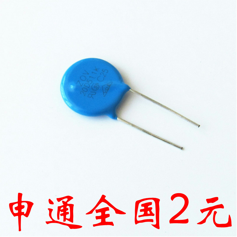 [The goods stop production and no stock]Varistors 20D511K 510V (5 pieces)