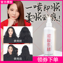 Taiwan Formosa medical makeup model for the sample supple moisturizing fragrance water hair spray official website genuine Wu Yilin