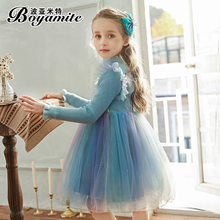 Girl's Princess Elsa dress spring dress 2020 new children's foreign style autumn and winter dress little girl's spring and autumn sarong