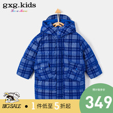 GXG children's boy's thickened down jacket medium long children's store warm coat in autumn and winter 2019