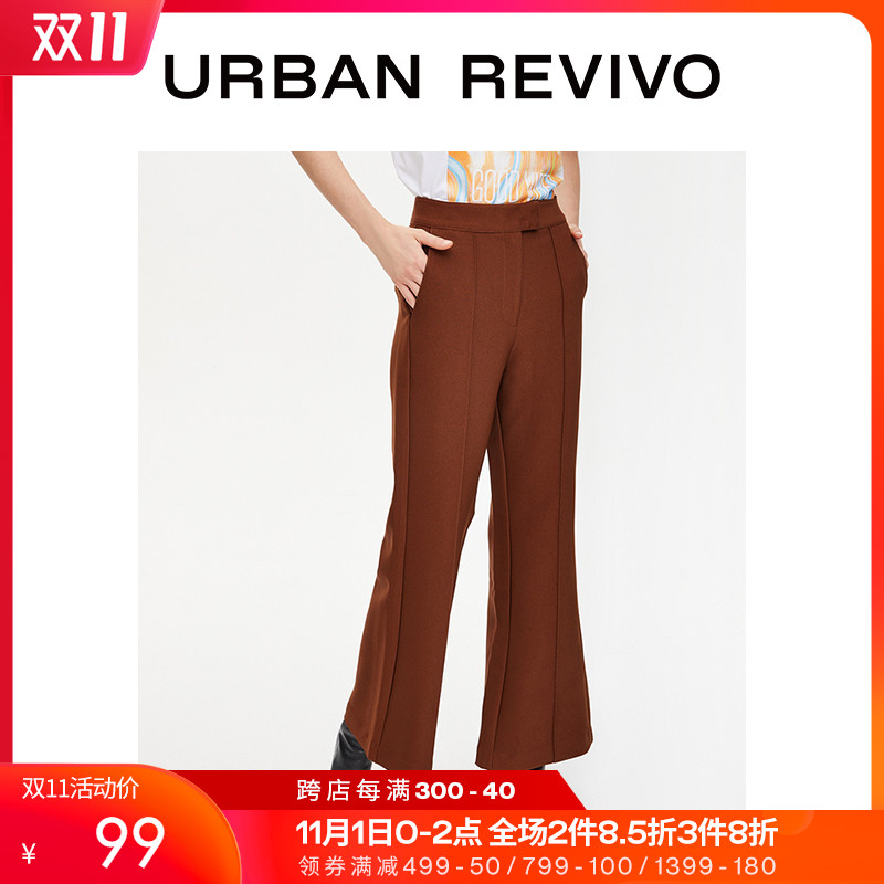 UR spring and autumn womens light cooked solid-color commuter micro-horn pants WG36S6GN2002