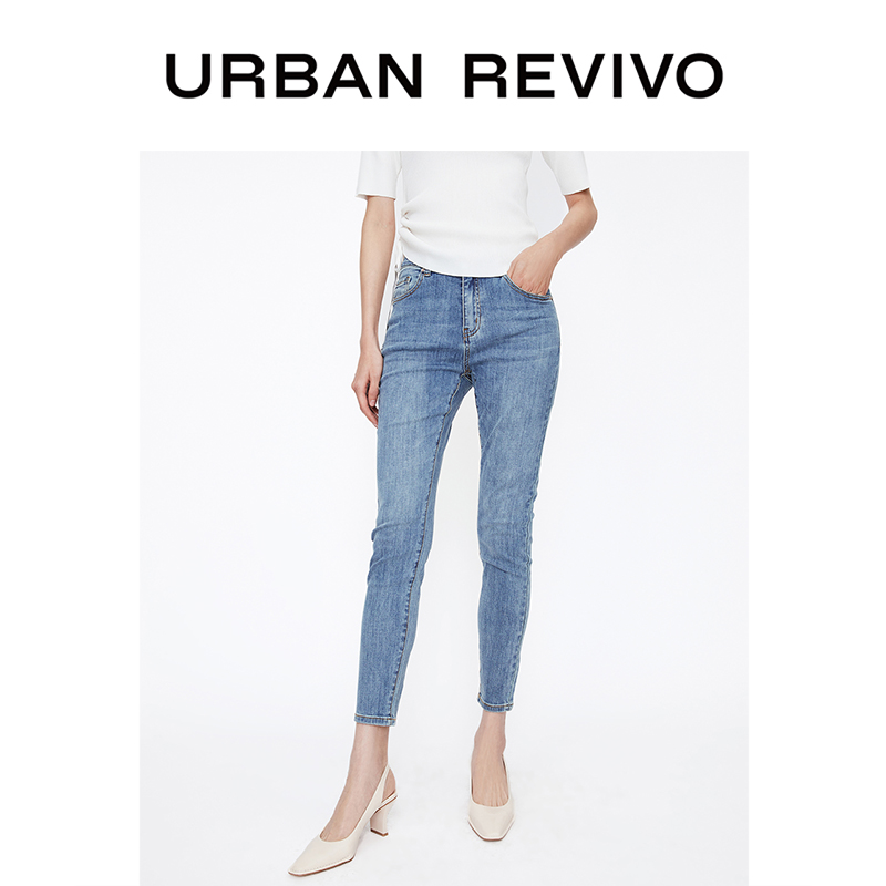 Ur2020 spring new women's simple casual basic skinny jeans we08sbkn2003