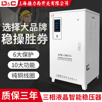Shanghai Delixi switch regulator 380v three-phase power supply 30 industrial 50 high-power 60 fully automatic 100kw