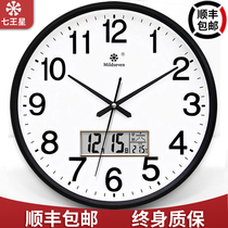 Watch wall clock Living room fashion creative personality clock hanging watch Simple household mute electronic quartz clock hanging on the wall