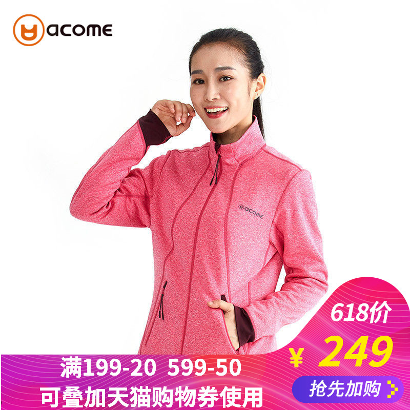 Tutu Outdoor Acme Woman Grab Suede cardigan Autumn and Winter Collar Sports Jacket Grab Suede AG162F2005