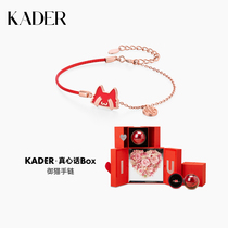 KADER birthday gifts for girls practical gifts commemorative creative jewelry Tanabata Valentines Day to send girlfriend