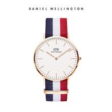 DanielWellington丹尼尔惠灵顿 dw手表男 40mm织纹时尚石英