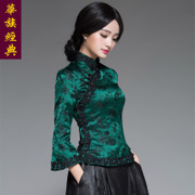 Chinese classical Chinese Womens cheongsam retro fashion coat China wind long sleeved autumn female costume Hanfu