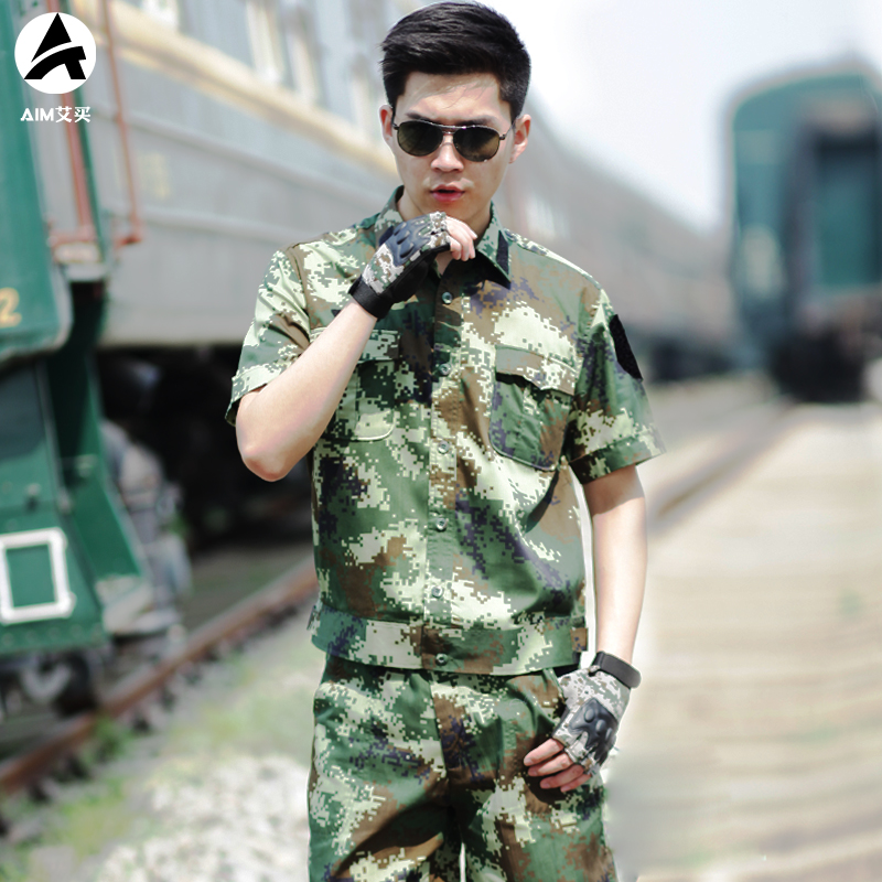 Camouflage suits men and women special forces summer authentic camouflage short-sleeved training uniforms outdoor tactical wear overalls