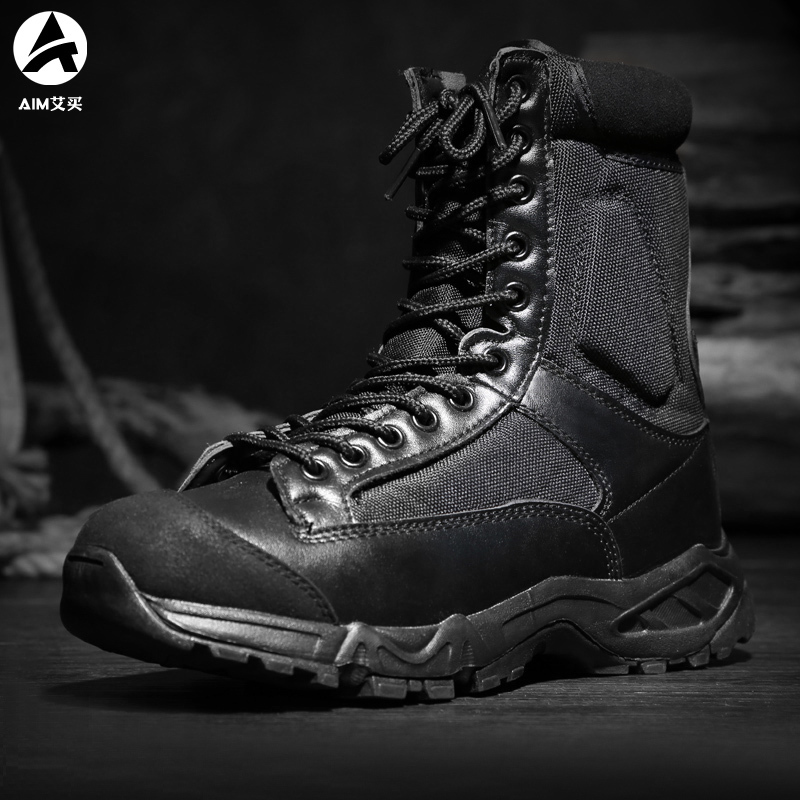 Special forces airborne boots military boots men high outdoor ultralight hiking Magnum combat boots winter desert tactical boots