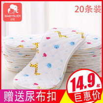 Baby gauze diapers cotton surface cotton winter baby supplies ring meson cloth newborn washable diapers