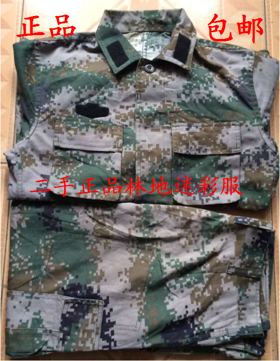 [Secondhand products]Secondhand hand hand in woodland jungle camouflage clothes and old Woodland Camouflage clothes for outdoor men and women summer training clothes