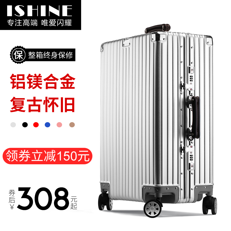 All-metal Al-Mg alloy pull-rod box universal wheel passenger and passenger boarding box password box suitcase 2426 inch suitcase