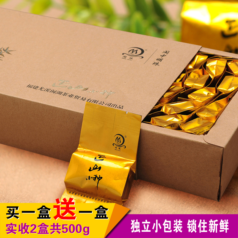 Zhengshan Vibrio Rich Gift Box Wuyishan Tongmu Guan Bulk Longan 500g Packaged Black Tea Tea