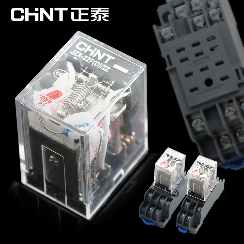 Zhengtai intermediate relay 220V AC hh52p electromagnetic relay 8 feet 24V with base JZX-22F miniature