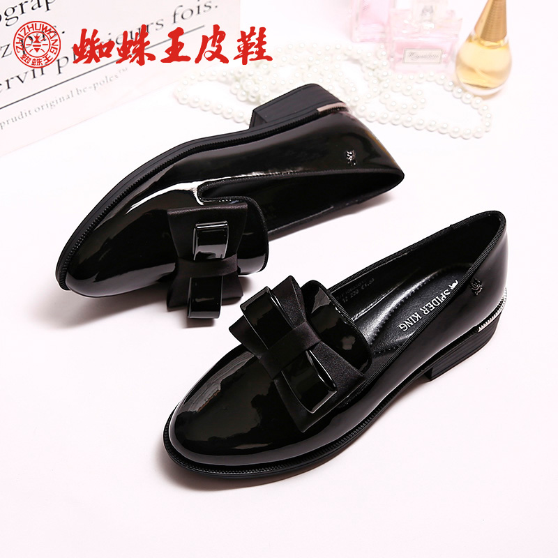 [The goods stop production and no stock]Spider King Shoes Spring New Single Shoe Round Head Butterfly Knot Korean Version Women's Shoes Low heel Fashion Comfortable Women's Shoes Leather Shoes