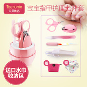 Baby nail clipper set baby nail clipper special anti clip nail clippers children safety scissors