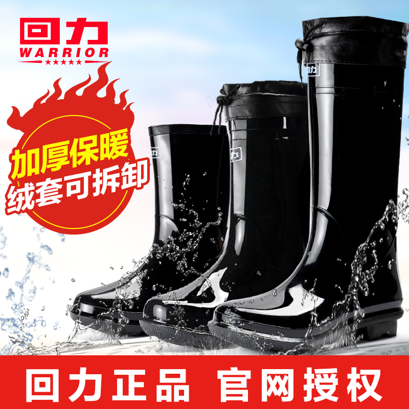 Back-up rainshoes over knee-high barrel, in-cylinder rainboots, flannel waterproof shoes, skid-proof black outdoor shoes, water shoes, rubber overshoes