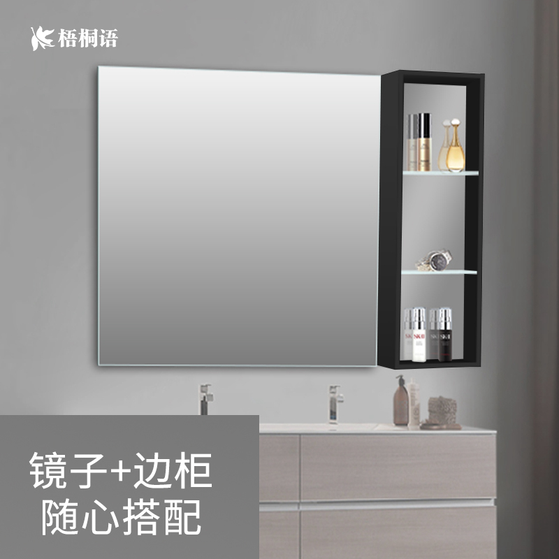 Bathroom Mirror Side Cabinet Combination Wall-hanging Bathroom Mirror with Placement Rack Toilet Side Cabinet Bathroom Mirror Customization
