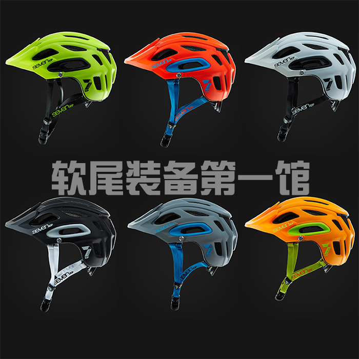 15 UK 7idp helmets full mountain helmet M2 series full mountain bike half helmet mountain bike AMXC riding helmet