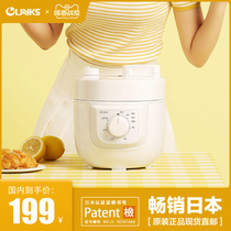 OLAYKS Mini Electric Pressure Cooker home small double electric pressure cooker automatic small rice cooker 1-2-3 people