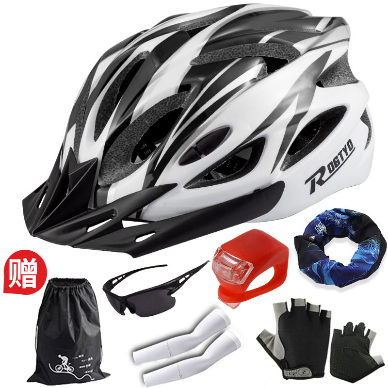 Bicycle Helmets for Men Mountain Bike Helmets, Bicycle Safety Hats, Bicycle Safety Hats, Bicycle Safety Hats, Bicycle Helmets