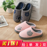 One winter female thick cotton slippers skid Home Furnishing home confinement warm lovely Mao Tuonan shoes
