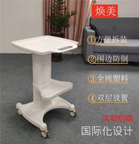 Trolley Beauty nail shelf Mobile base Medical universal all plastic desktop instrument tool cart