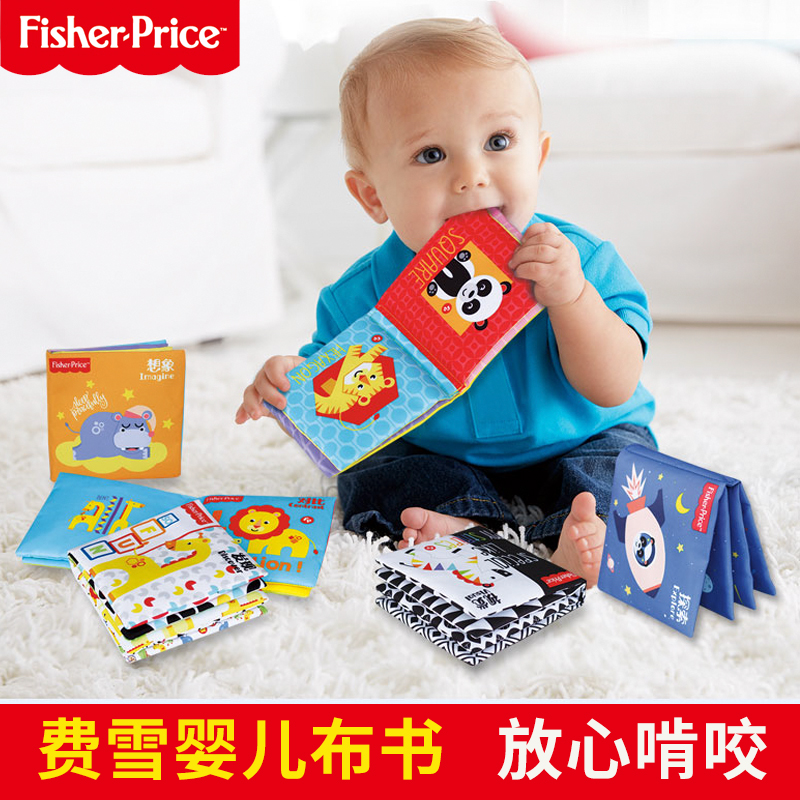 Fisher Primary STEAM Cloth Book Set Six Early Education Babies Can't Tear Torture and Bite Babies Cloth Books Sound Paper 3D