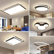 Lamps modern simple whole House package combination living room lamp 2020 new three-room two-room ceiling lamp set