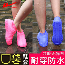 Pull back silicone rain boots rain boots male waterproof thick wear-resistant men and women children adult portable rain outdoor rain boots