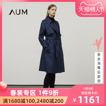 AUM ohmu 2019 spring and autumn new dark blue lapel lace skirt mid-length trench coat womens coat