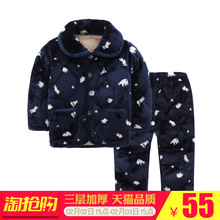 Autumn and winter coral cashmere children's pajamas flannel girls boys thickening baby child home service girl boy
