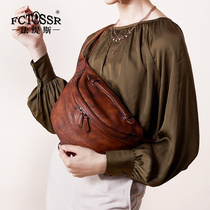 Fatis New Handmade Retro-vintage True Leather Waist Pack Soft Lady Head Cowhide Slant Brassiere Leisure Saddle Pack Male