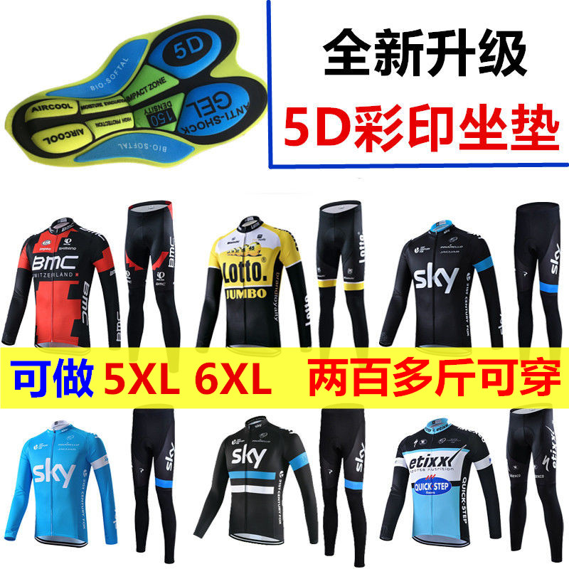 Spring, Summer and Autumn Cycling Wear Thin Long Sleeve Suit, Air Permeability, Fertilization and Extra Large Size Cycling Wear Mountain Bike