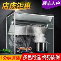 Hotte de cuisine porte vitre couverture hotte fumée cuisine hotte fumée hotte support hotte huile barrière personnalisation
