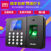 Effective work attendance machine 3960 punch machine fingerprint reader punch machine fingerprint acquisition staff