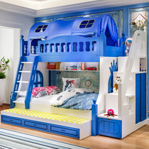 Childrens bed bunk bed bunk bed solid wood high and low bed mother and Child double bed bunk bed bunk bed two bed slide bed