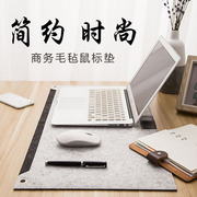 The oversized mouse pad office game customized computer keyboard table pad thickening Bracers lovely notebook home